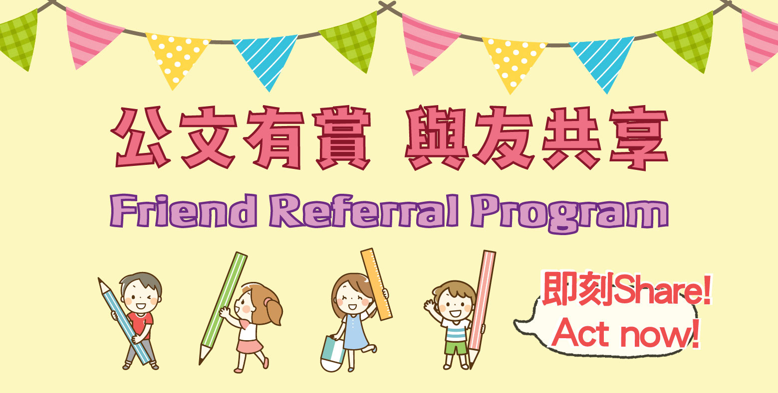 Referral program news 01